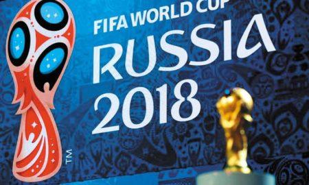 Fifa World Cup Rusia 2018